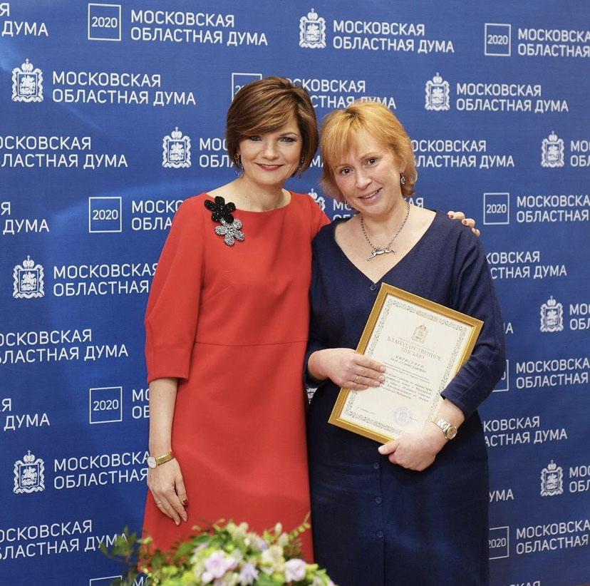 Ксения Мишонова и Лада Кирисенко