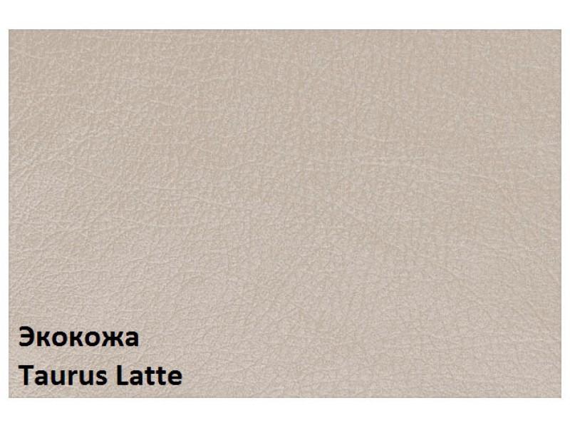 Taurus_Latte1.jpg