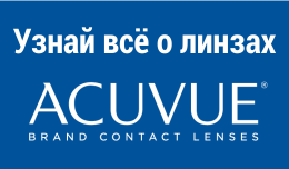 All_about_Acuvue