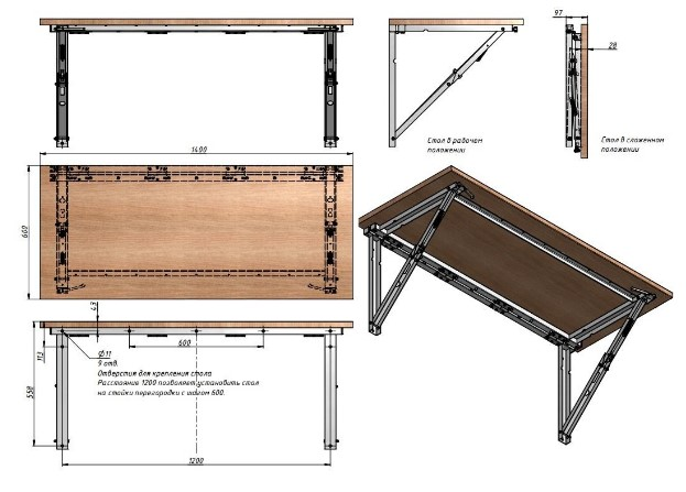 чертеж откидного стола с креплением к стене