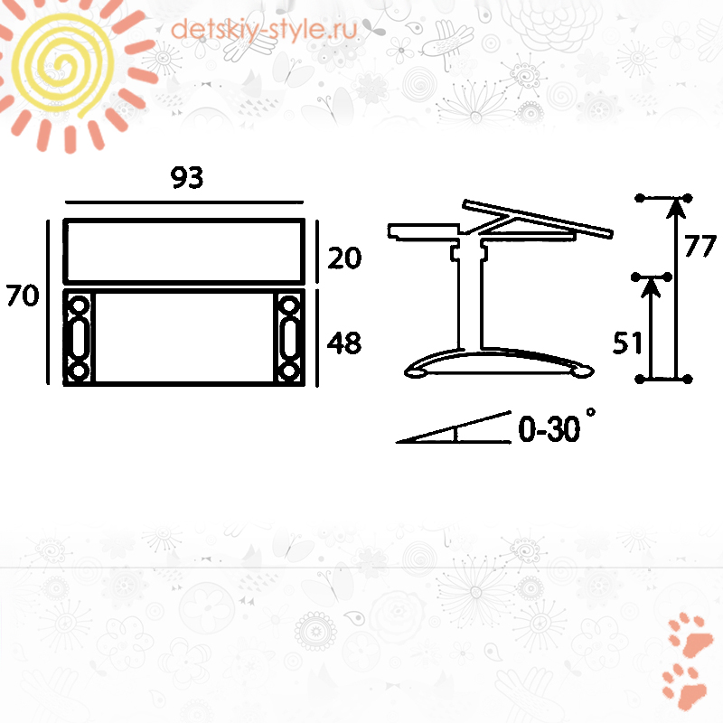 детский стол парта comf-pro tokyo, купить, цена, доставка, парта трансформер токио, школьный стол комф про, заказ, отзывы, заказать, стоимость, бесплатная доставка, интернет магазин, detskiy-style.ru