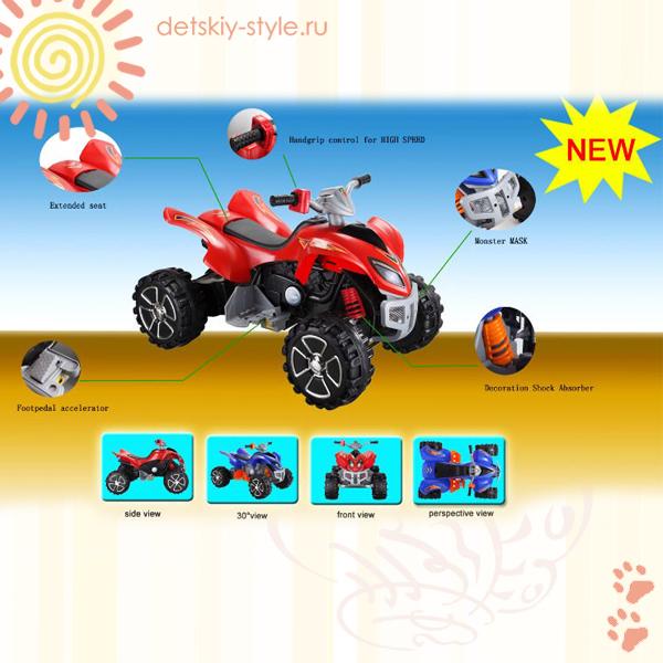 детский квадроцикл kl108 range pro2, квадроцикл kl108, купить, цена, электромобиль kl108, отзывы, дешево, доставка, детский квадроцикл, заказать, интернет магазин, detskiy-style.ru