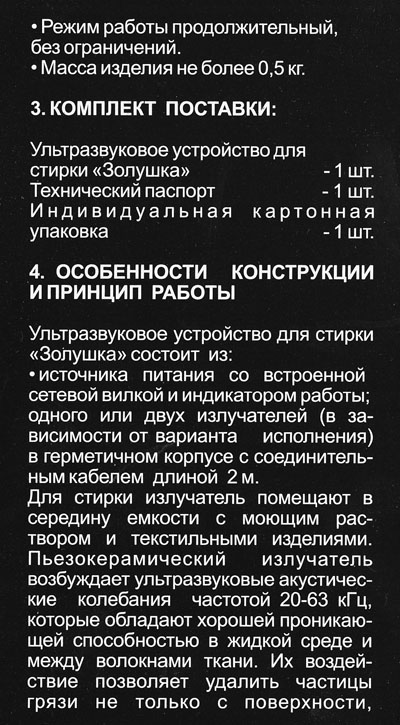 zolyshkaS2-2.jpg