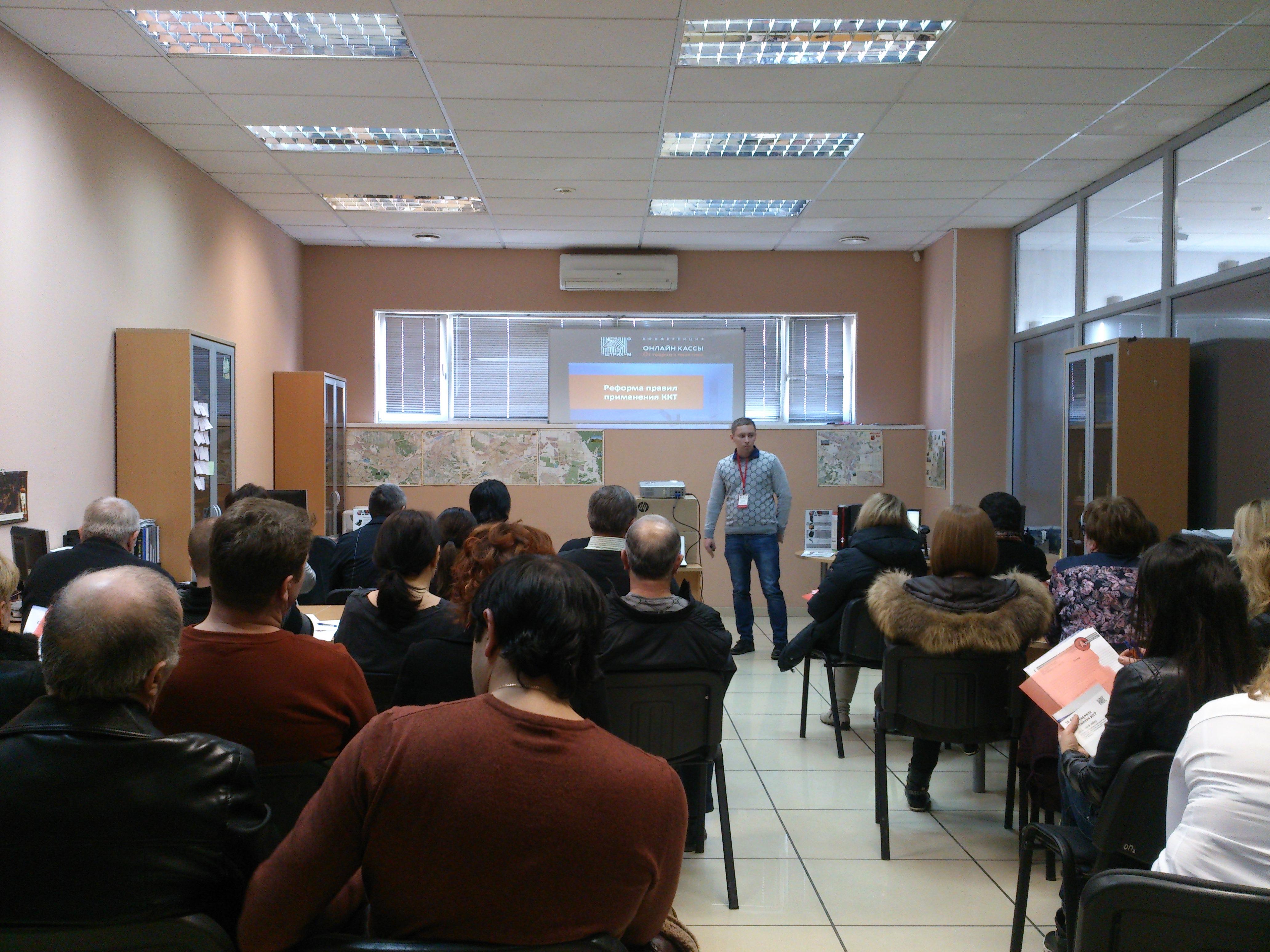 Подключение ЕГАИС 1С Розница в Ставрополе для