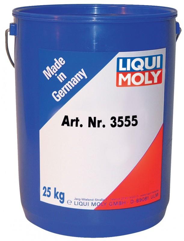 Низкотемпературная литиевая смазка