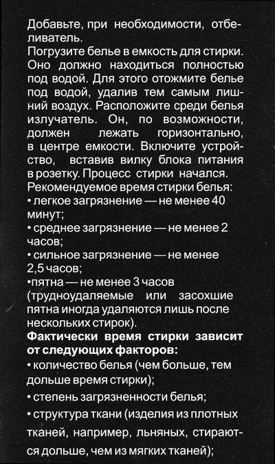 zolyshkaS4-22.jpg