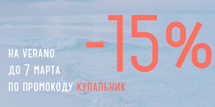 vivi.28.02-1.jpg