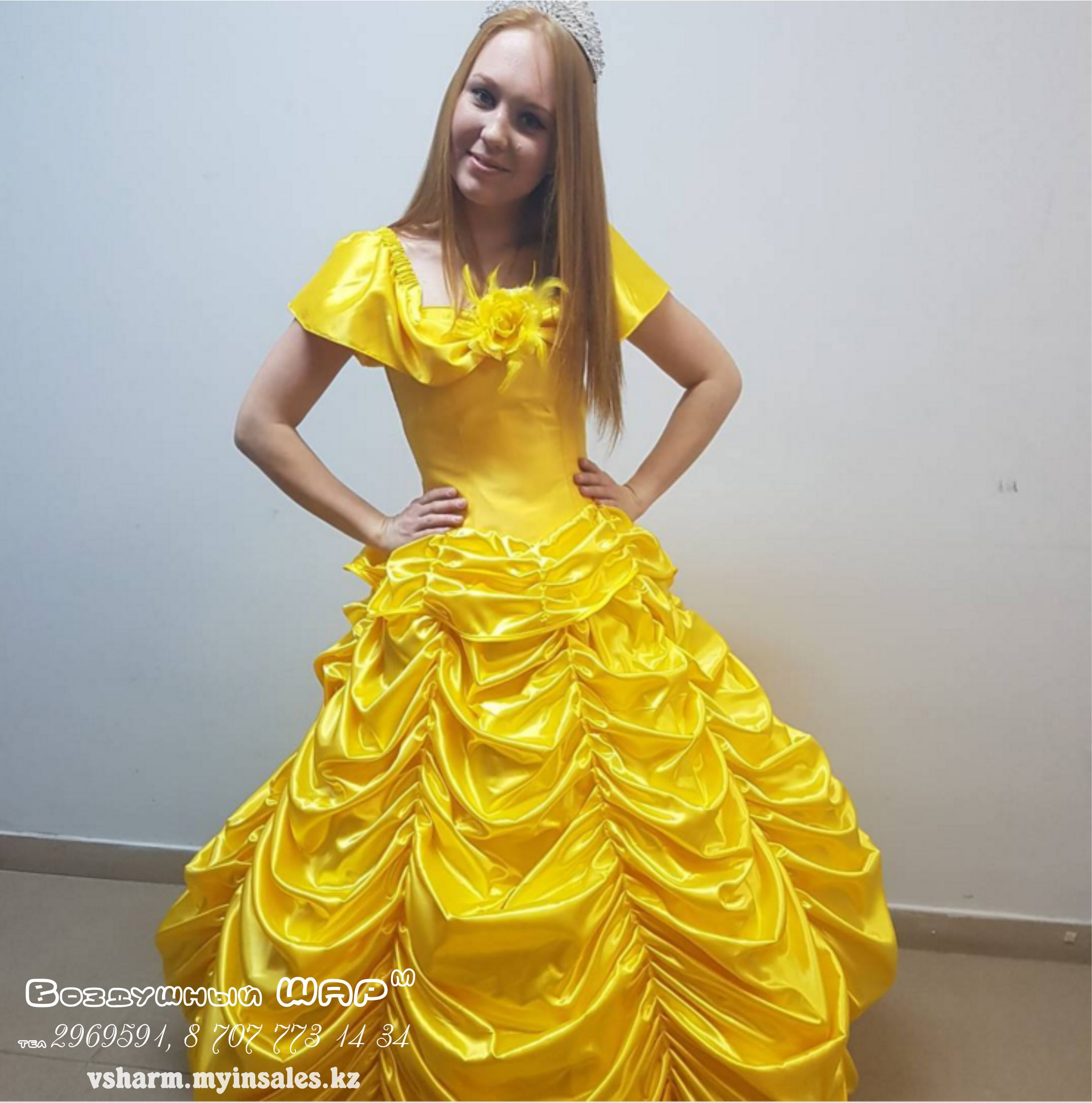 Аниматоры_Бель_Алматы.jpg