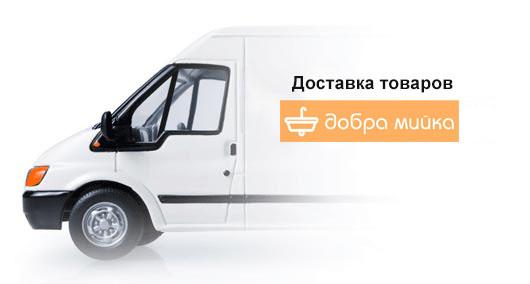 goodsink_delivery.jpg