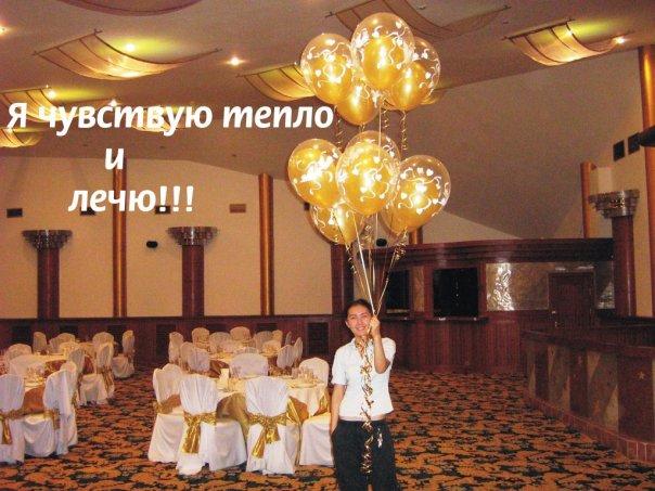 букет_из_шаров_на_свадьбу_Алматы.jpg