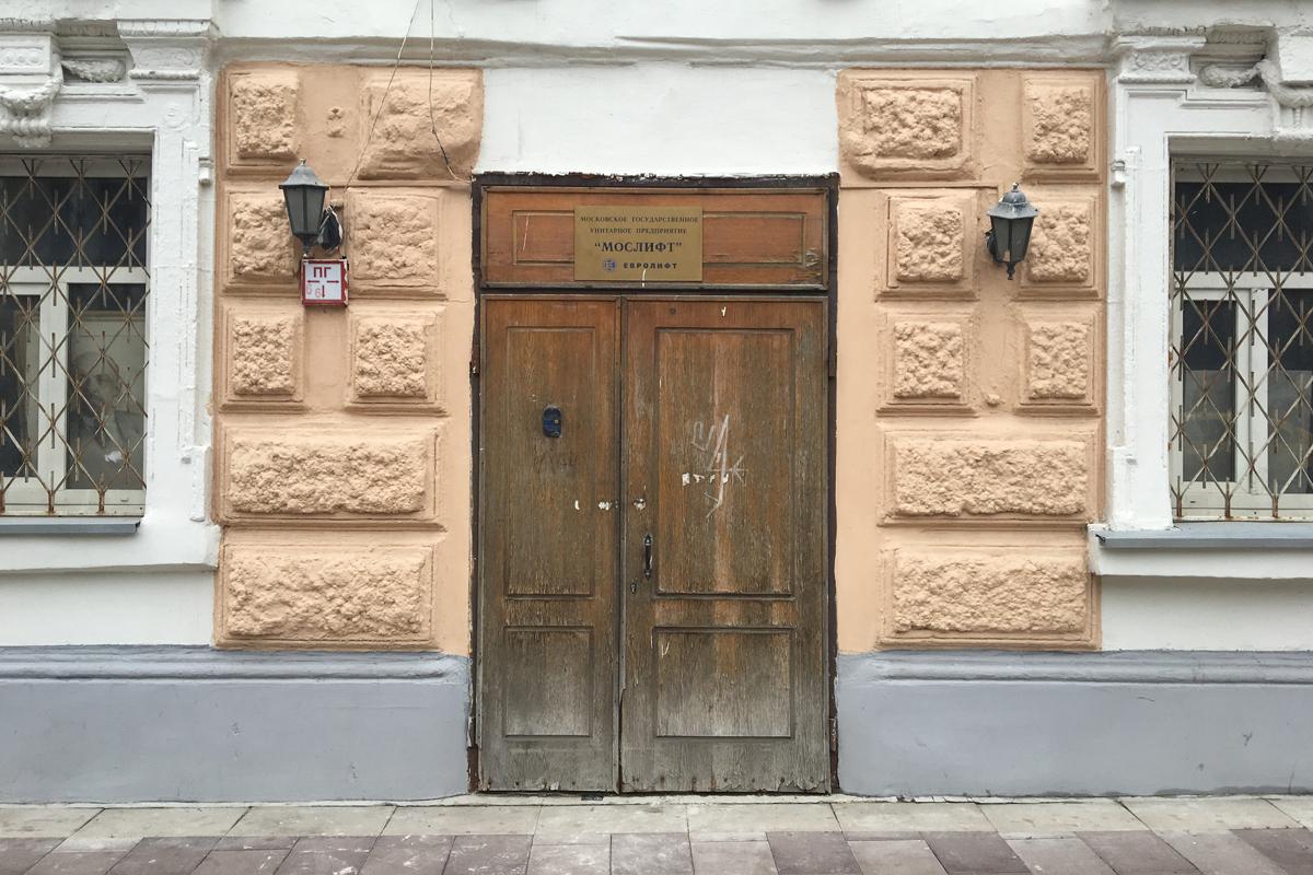 dveri-moskva-dvertsov-3.JPG