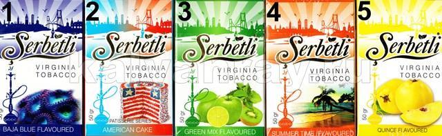 ТОП-10 вкусов табака Serbetli часть 1