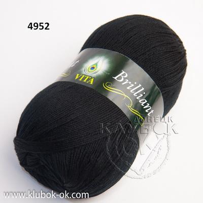 4952 Brilliant VITA (Бриллиант Вита)