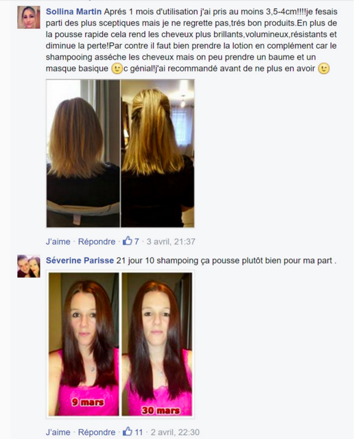 3_Hair_JAZZ_Отзывы_Франция_Март_2016.png