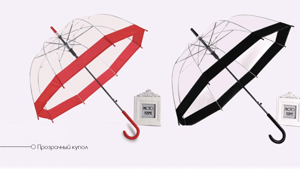 Зонт трость прозрачный с красной окантовкой | zc transparent