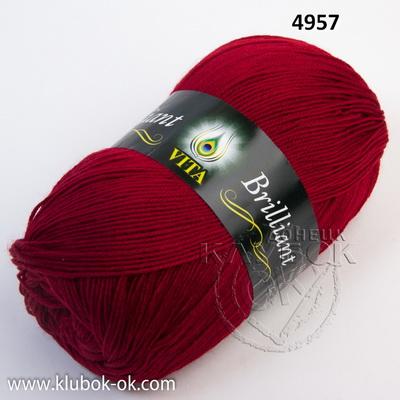 4957 Brilliant VITA (Бриллиант Вита)