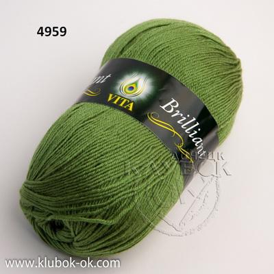 4959 Brilliant VITA (Бриллиант Вита)
