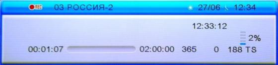 ЦИФРОВАЯ ТВ ПРИСТАВКА ORIEL 302 (DVB-T2)