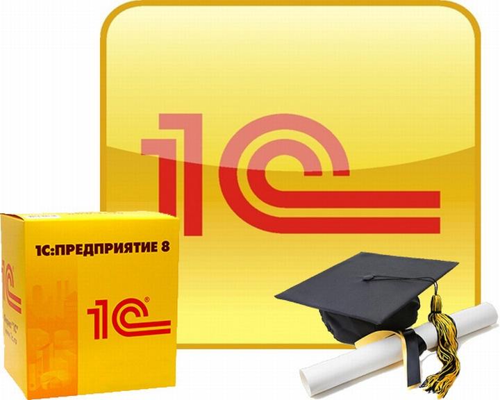 Стоимость обучения программе «1С: Торговля и склад» обязательно окупится