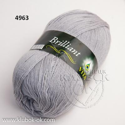 4963 Brilliant VITA (Бриллиант Вита)