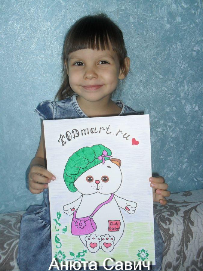 koshechka li-li savich