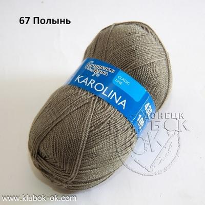 Каролина Karolina (Семеновская) 67 полынь