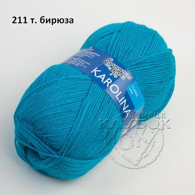 Каролина Karolina (Семеновская) 211 т.бирюза