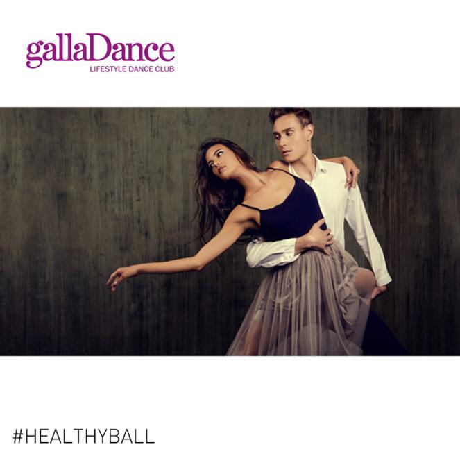 Танцевальная студия GallaDance