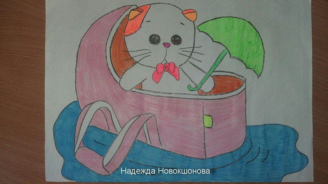 koshechka li-li novokshonova