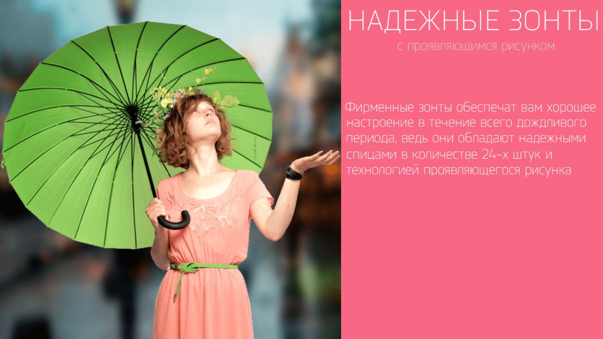 Зонт трость розовый 24 спицы | ZC Mabu