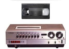 первые видеомагнитофоны для CCTV