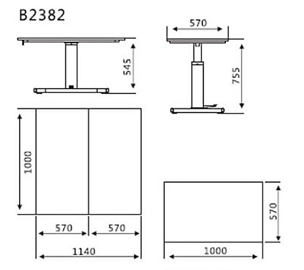 Размеры Стола-трансформера B2382
