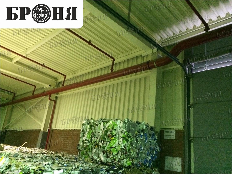 Московская область. Утепление холодного склада утилизации отходов фабрики Тетра Пак