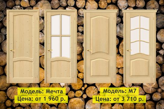 dveri-bez-otdelki-tekst-dvertsov.jpg