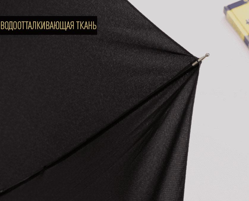 Зонт трость ружье | zc richi