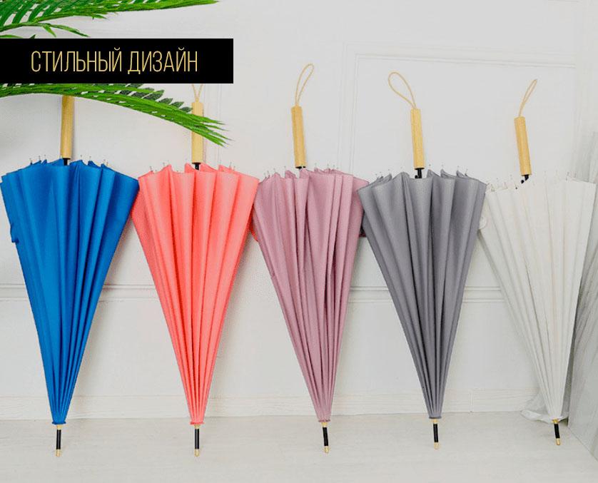 Зонт трость серый | ZC Sarto