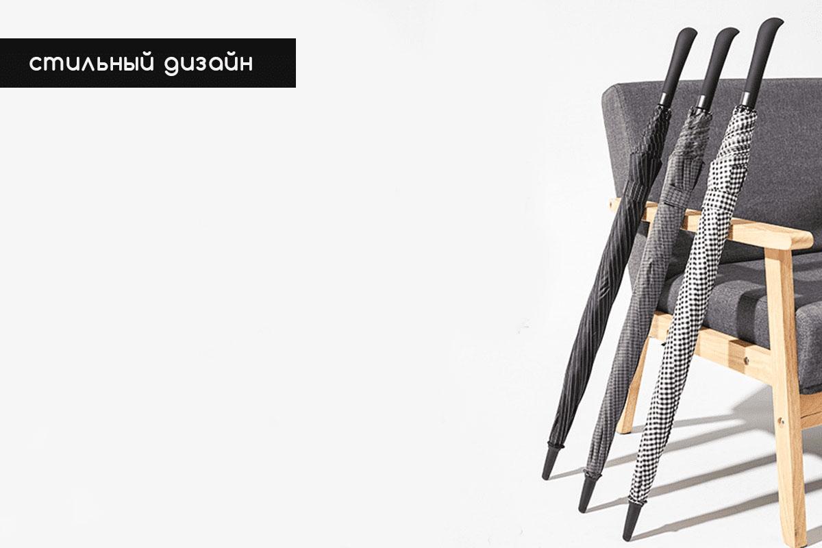 Зонт трость серый в клетку полуавтомат
