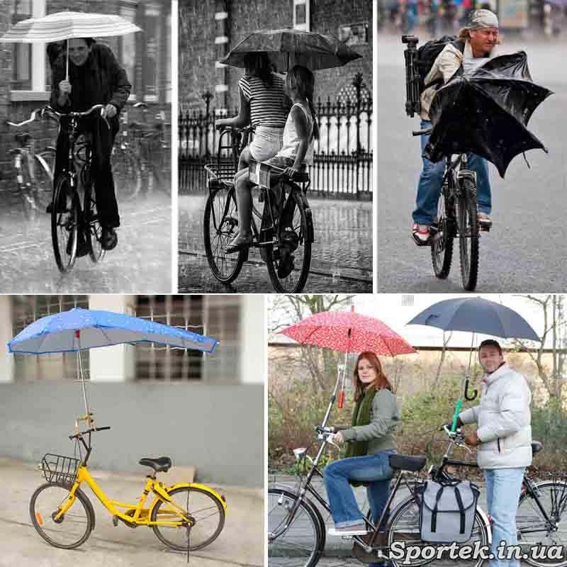 Езда под дождем с зонтиком