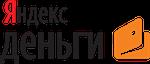 Оплата через Яндекс.Кошелек