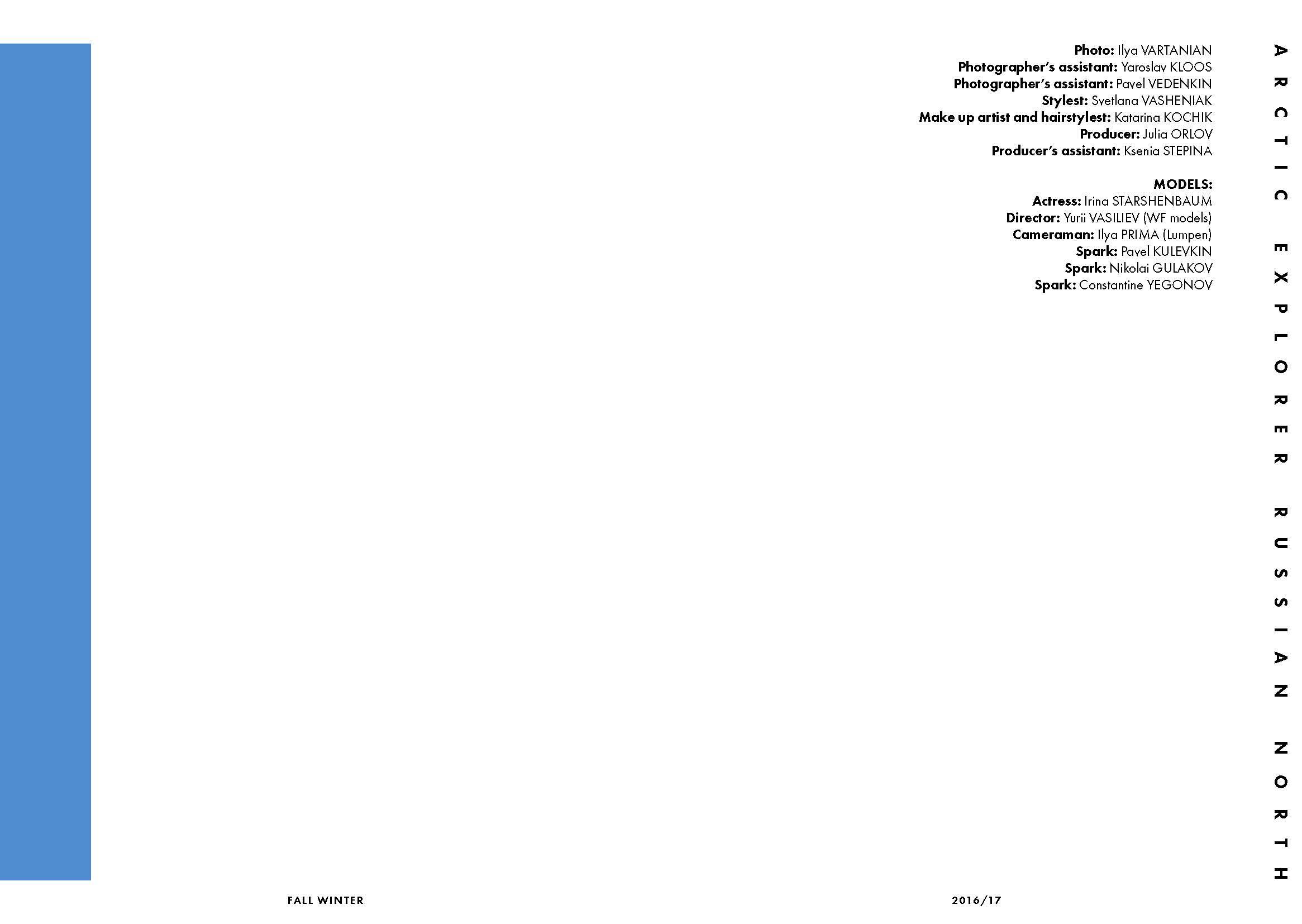 Lookbook_FW16_web_Страница_13.jpg