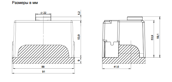 Размеры автомата горения Siemens LME71.000A2