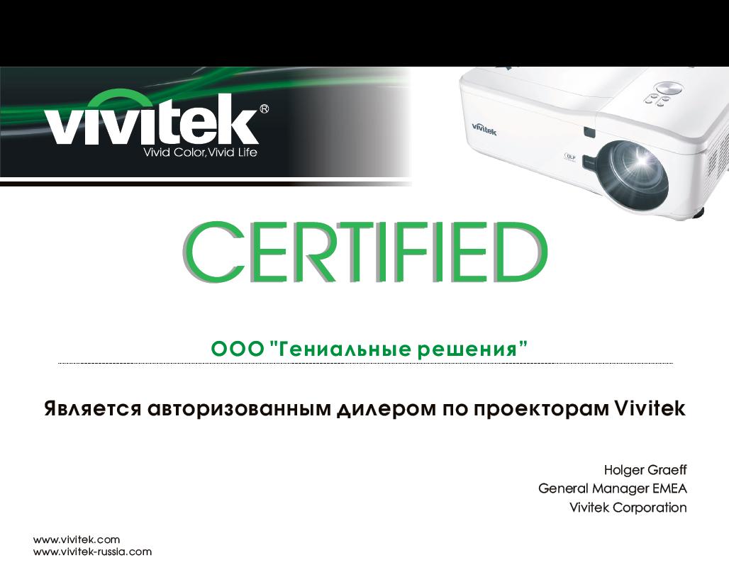 Сертификат_.png