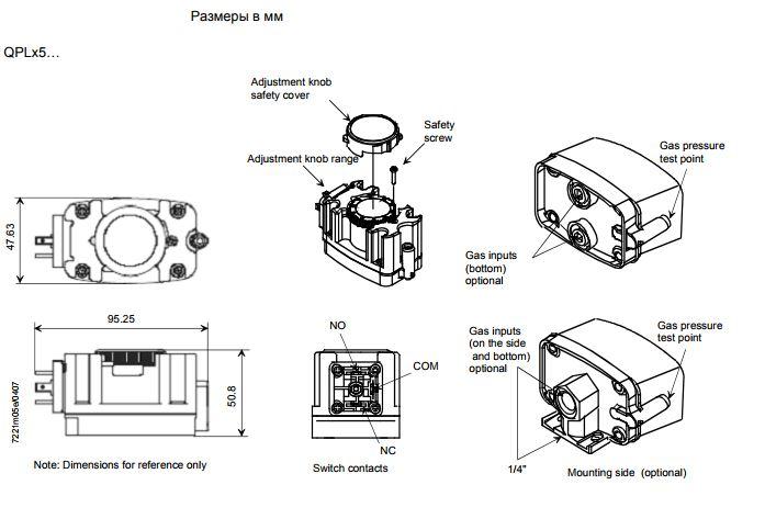 Размеры Siemens QPL25.050