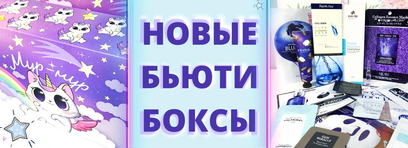 Слайдер Блок 53