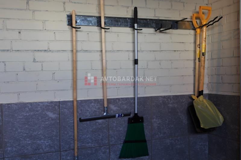 Хранение инструментов рельс и крюки