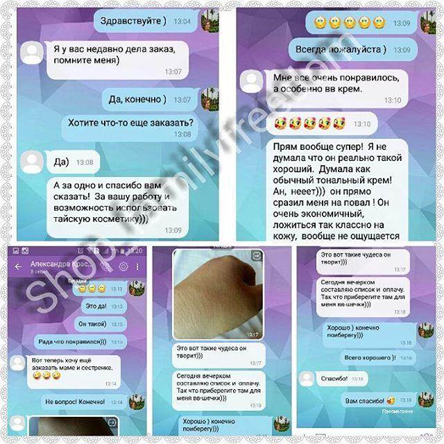 Отзыв_Shop_FamilyFreedom_ru_1.jpg