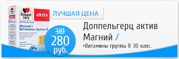 small_Магний_280.png