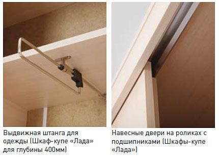 Лада_детали.jpg