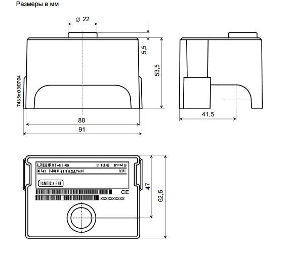Размеры автомат горения Siemens LGB21.550A27