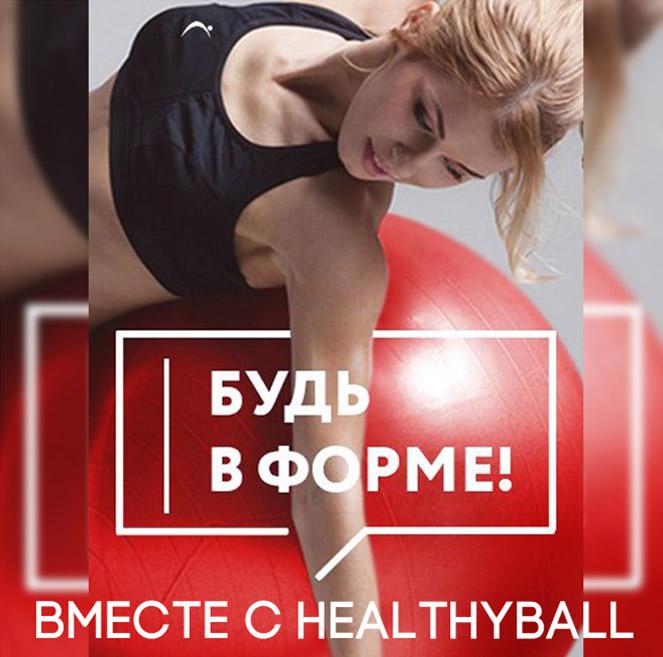 Фитнес-клуб «Форма»